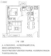 鸿坤原乡半岛57平方米户型图
