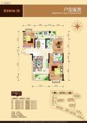 盛和景园二期3室2厅2卫127平方米户型图