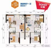 智汇时代2室2厅1卫59平方米户型图