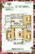 林荫春天3室2厅2卫113平方米户型图