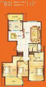义乌城3室2厅2卫143平方米户型图