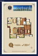 荣盛华府3室2厅2卫130平方米户型图