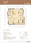 联康城4室2厅3卫153--173平方米户型图