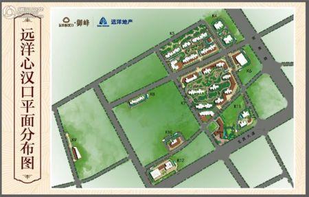 汉口公馆・远洋心汉口二期
