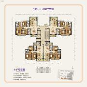 虎门碧桂园3室2厅2卫108--123平方米户型图