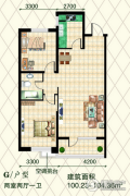 中大帝景2室2厅1卫100--104平方米户型图