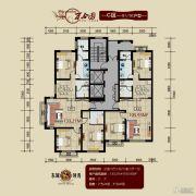 东城领秀・聚福园2室2厅1卫105平方米户型图
