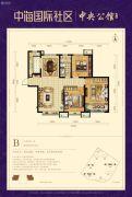 中海国际社区3室2厅1卫0平方米户型图