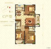 南塘华府3室2厅2卫109平方米户型图