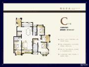 塞纳荣府3室2厅2卫0平方米户型图