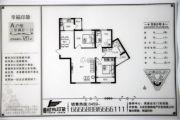 巨鹰・时尚印象3室2厅1卫120平方米户型图