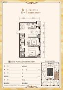 华府新天地2室2厅2卫98平方米户型图