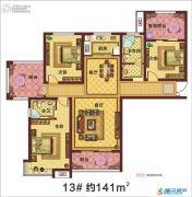 永信伯爵山3室2厅2卫141平方米户型图