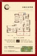 苏建名都城3室2厅2卫135平方米户型图