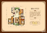 外海中央花园3室2厅2卫123平方米户型图