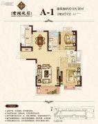 宏润花园2室2厅2卫105平方米户型图