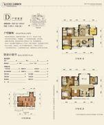 楚霖・鼎观世界二期4室3厅4卫217--227平方米户型图