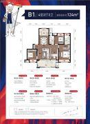 金辉・贤林信步4室2厅2卫124平方米户型图