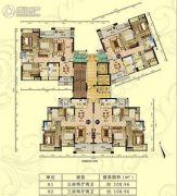 欧浦・御龙湾3室2厅2卫117平方米户型图