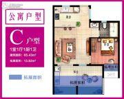国茂・清水湾1室1厅1卫65平方米户型图