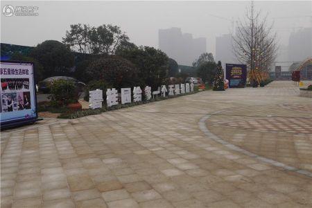 碧桂园城市花园