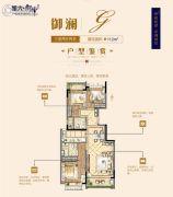 恒大御峰3室2厅2卫112平方米户型图