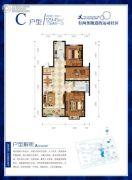 舜和慢城3室2厅1卫129平方米户型图