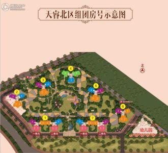 星河丹堤花园