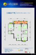 桂林日报社小区・滨江国际3室2厅2卫117平方米户型图
