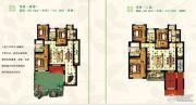 建新梧桐墅3室3厅2卫0平方米户型图