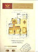 荣盛・南亚郦都3室3厅2卫123--126平方米户型图