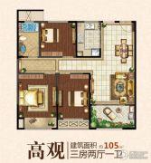 嘉宏云顶3室2厅1卫105平方米户型图