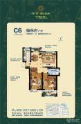 伟东湖山美地・书香郡2室2厅1卫89平方米户型图