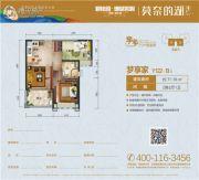 碧桂园珊瑚宫殿2室2厅1卫71--76平方米户型图
