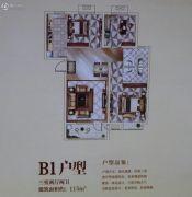 汇丰・海斯顿公园3室2厅2卫115平方米户型图