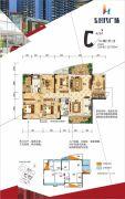 汇金・时代广场4室2厅2卫156--157平方米户型图