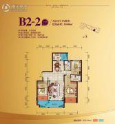鼎盛时代3室2厅2卫134平方米户型图