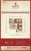 红树湾3室2厅2卫116平方米户型图