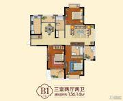 御水景城3室2厅2卫136平方米户型图