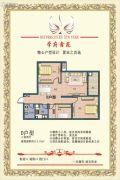 学府鑫苑3室2厅1卫112平方米户型图
