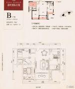 嘉旺国际公馆3室2厅1卫90平方米户型图