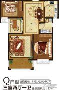 润泓・星林郡3室2厅1卫93平方米户型图