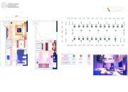广佛新动力广场0室0厅0卫34--60平方米户型图