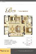 万科广场4室2厅2卫0平方米户型图