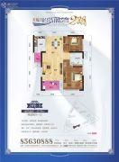 天纵半岛蓝湾2室2厅1卫79平方米户型图