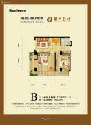 荣盛戴河首岭2室2厅1卫120平方米户型图