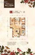 衡达丁香河畔3室2厅1卫110平方米户型图