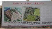 万光中央公园规划图
