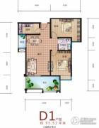 海赋长兴3室2厅1卫95平方米户型图