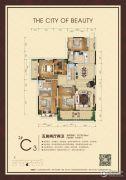 万豪丽城5室2厅2卫239平方米户型图